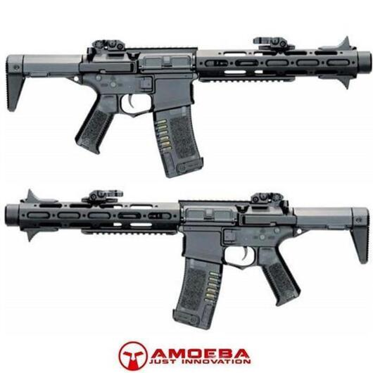 FUCILE ELETTRICO ARES AMOEBA EFCS AM-013 BLACK ASSAULT RIFLE (AR-AM13B)